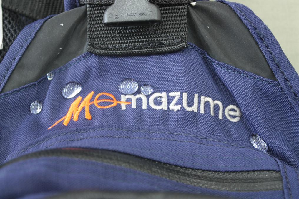 6.1Hanakoya.mazume06.jpg